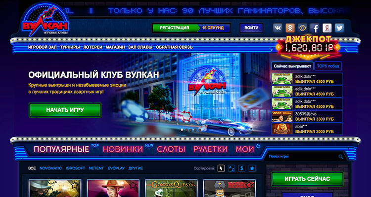 Vulkan Casino Vegas Casino offers you 2 excellent invited incentives.