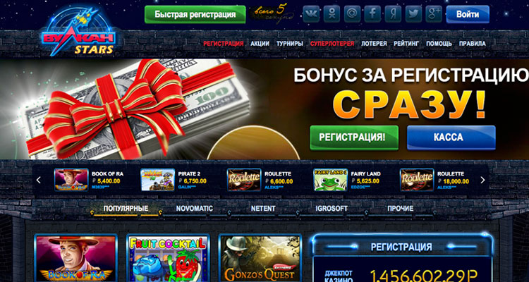 Gaming casino stocks india